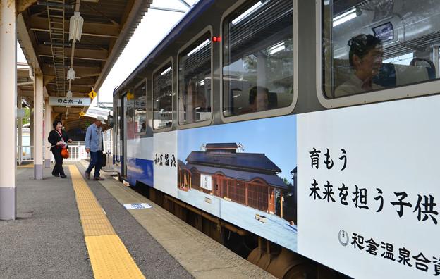 Photos: のと鉄道(1)