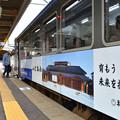 写真: のと鉄道(1)