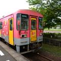 写真: 北条鉄道(1)