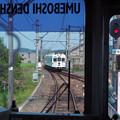 写真: たま電車(1)