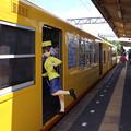 Photos: 鉄道むすめ(1)
