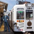 Photos: 鉄道むすめ(2)