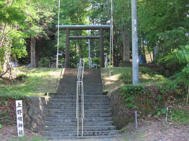 上野幌神社IMG_0195