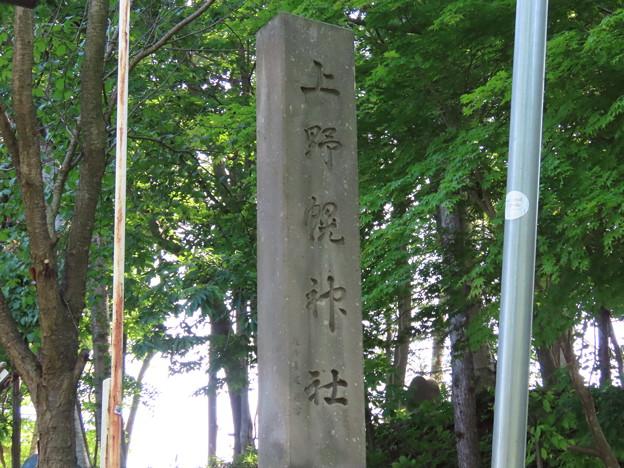 上野幌神社IMG_0196