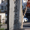 Photos: 山本稲荷神社IMG_0516
