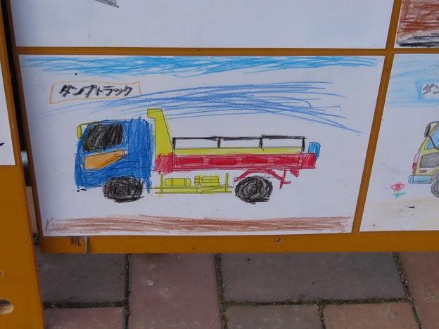 ぬりえIMG_0526