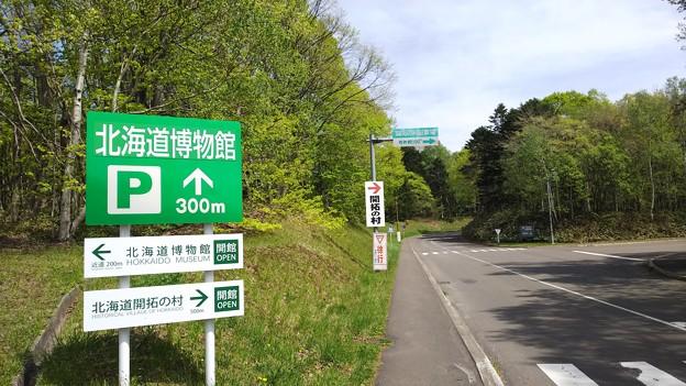 北海道博物館と北海道開拓の村DSC_0306