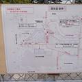 Photos: 科学館前公園 DSC_0582