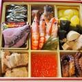 Photos: 祝い膳
