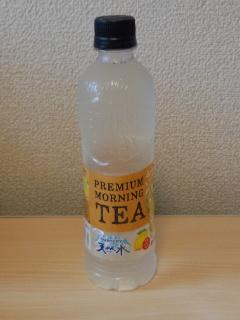 【ドリンク感想】『サントリー 天然水 プレミアムモーニングティー レモン』を飲む。