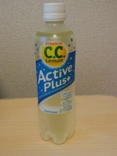 【ドリンク感想】『サントリー C.C.レモン アクティブプラス』を飲む。