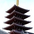 写真: 浅草 五重塔