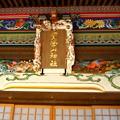 写真: 宝登山神社の表札