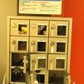 写真: 大阪航空内 無料携帯充電設備