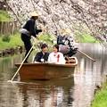 川越 舟運での結婚