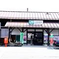 JR中央本線日野春駅