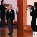 Photos: 退位礼正殿の儀9