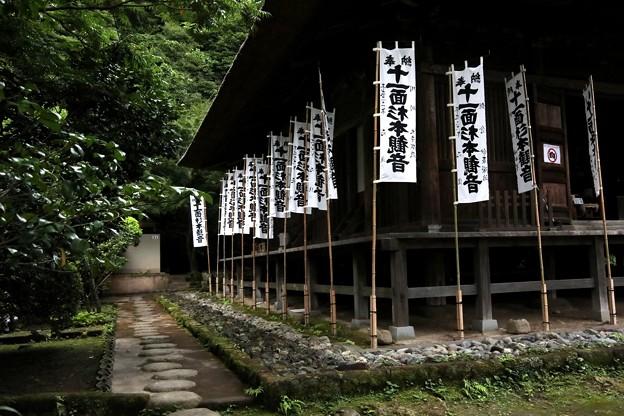 杉本寺の本堂