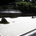Photos: 龍安寺の石庭3