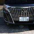 Photos: 京都番号 高級車目に入る