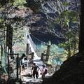 Photos: 渡り切った吊り橋秋風景