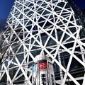 Photos: 東京モード学園のビル