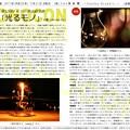 第120回モノコン作品紹介席(1/2)
