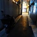 写真: 横道