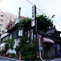 Photos: 恵美須湯
