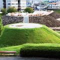 Photos: 三ッ城古墳