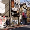 Photos: 武蔵小山 通学路