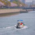 Photos: 雁木タクシー