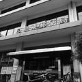 Photos: 東郵便局