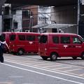 Photos: 日本郵便