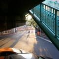 Photos: 朝日の方向