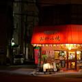 Photos: ひろしまナイト5