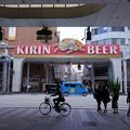 Photos: KIRIN BEER