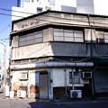 Photos: 広島案内4 大井ビル