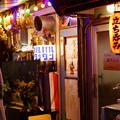 Photos: 広島案内25 えきにし