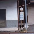 控え目なバス停