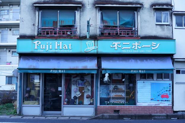 Fuji Hat