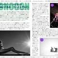 第146回モノコン作品紹介席 (1/3)