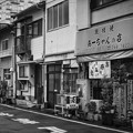 Photos: あーちゃんの店(実像)