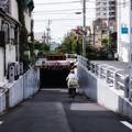 Photos: 尾道7 アンダーパス