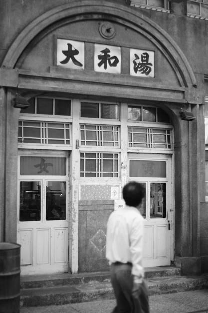 尾道20 銭湯