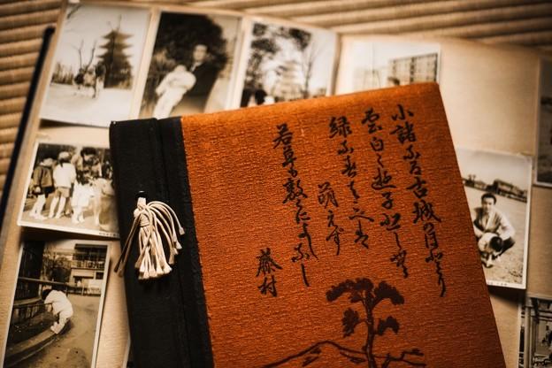 Photos: 第149回モノコン 家族アルバム