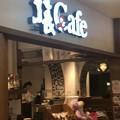 猿カフェ・店頭