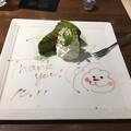Photos: 猿カフェ・Thank you!