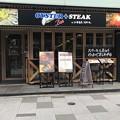 Photos: steak and oyster by ININARI! STEAK・店舗
