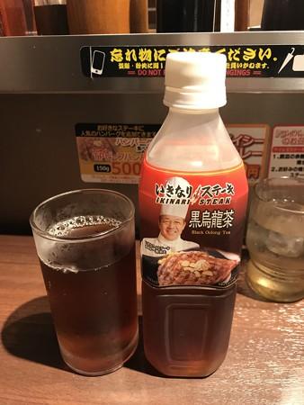いきなりステーキ・黒ウーロン